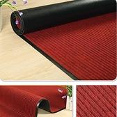 地毯地墊防滑腳墊家用廚房除塵墊門口墊【聚寶屋】
