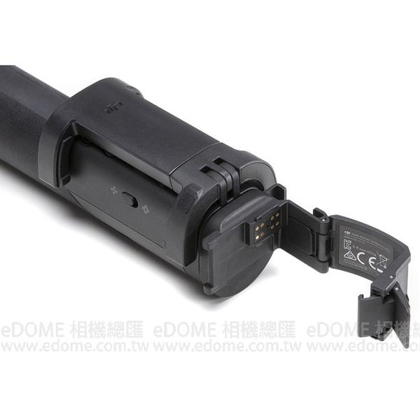 DJI 大疆 靈眸 OSMO Pocket 加長桿 (6期0利率 免運 公司貨) 雲台相機 Extension Rod 延長桿 自拍棒 自拍桿