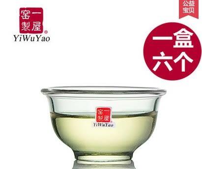 一屋窯正品功夫茶杯套裝耐熱透明玻璃小水杯茶具花茶杯整套玉蘭杯