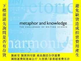 二手書博民逛書店Metaphor罕見And Knowledge-隱喻與知識Y436638 Ken Baake Suny Pre