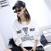 棉麻t恤女夏新款韓版字母印花七分袖上衣寬鬆蕾絲拼接打底衫(快出)