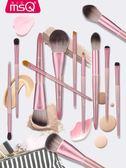 12支小葡萄化妝刷套裝 初學者全套刷子工具眼影刷粉刷WD  至簡元素
