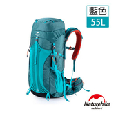 Naturehike 55+5L 云徑重裝登山後背包寶藍