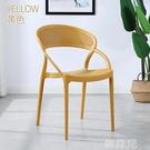 化妝椅 北歐椅子靠背椅塑料椅子成人家用現代簡約餐椅洽談桌椅彩色膠椅 MKS韓菲兒