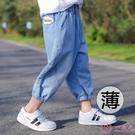 男童牛仔褲夏裝2020新款夏季九分褲寶寶褲子薄款防蚊褲兒童燈籠褲