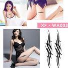 紋身貼紙  性感小火焰  WA033  日韓系水轉印紋身貼紙  想購了超級小物