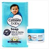 進口CUSSONS佳霜嬰兒--牛奶+洋甘菊油香皂(100g)*12+面霜*3