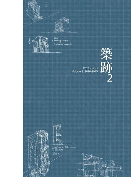 築跡(2)