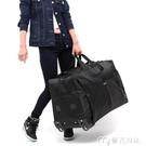 拉桿包新款拉桿包旅行包女手提行李包男大容量折疊旅行袋防水拉桿箱 麥吉良品YYS