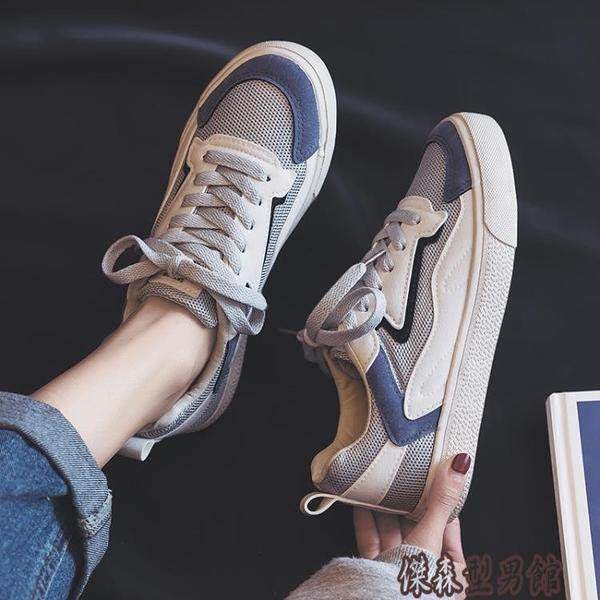 帆布鞋子女2020新款學生韓版潮鞋老爹鞋ins運動網鞋夏季透氣網面 傑森型男館