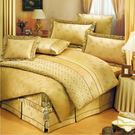 金采尊爵 60支棉尊爵七件組-6x6.2呎雙人加大-鋪棉床罩組[諾貝達莫卡利]-R8313B-B