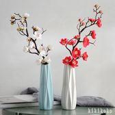 客廳臥室內擺設塑料仿真盆栽干花束裝飾品小盆栽家居餐桌茶幾擺件 XY4945【KIKIKOKO】