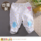女童裝 台灣製幼兒純棉及膝短褲 魔法Baby