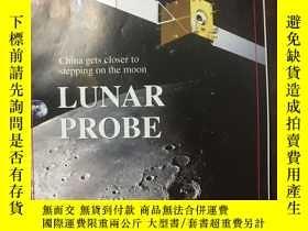 二手書博民逛書店Beijing罕見Review 北京周報 2007 11 8 lunar probeY459670