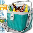 攜帶式8L冰桶8公升冰桶行動冰箱釣魚冰桶...