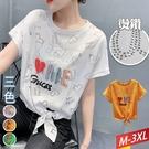 愛心燙鑽彩色字母綁帶上衣(3色) M~3XL【105102W】【現+預】-流行前線-