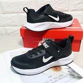 《7+1童鞋》中童 NIKE Wearallday 輕量透氣網布 運動鞋 慢跑鞋 H860 黑色