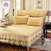 床包組 夏季蕾絲床裙裙式床罩單件1.5床韓式花邊公主風