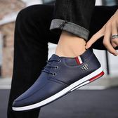 皮鞋男韓版潮鞋春季新款男士休閒鞋百搭透氣板鞋男鞋子工作鞋 降價兩天