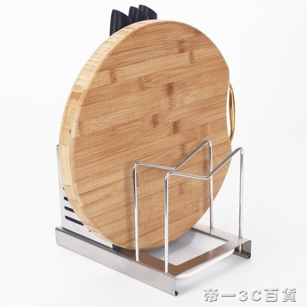 304不銹鋼刀架刀座菜刀筷架菜板架廚房置物架砧板架多功能收納架1【帝一3C旗艦】YTL