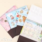2021年線圈紙桌曆 立體大款- Norns 正版授權 Snoopy史努比 拉拉熊 米奇米妮 行事曆年曆