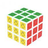 魔術方塊寶寶右腦開發手部鍛煉魔術方塊兒童益智玩具順滑三階魔術方塊·樂享生活館