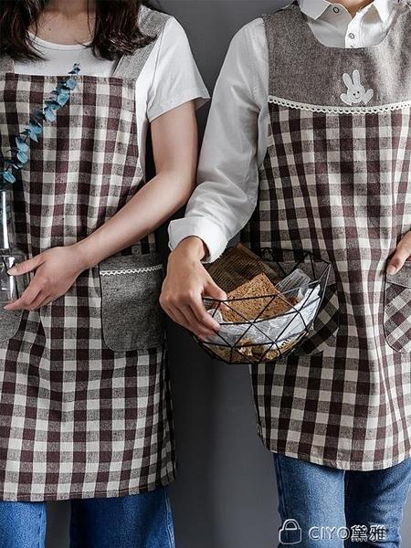 日式加厚棉麻布藝韓版格子廚房清潔圍裙可愛韓式罩衣店服工作服 ciyo黛雅