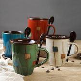 陶瓷杯子創意個性水杯牛奶杯 帶蓋帶勺咖啡杯 簡約馬克杯子【奇貨居】