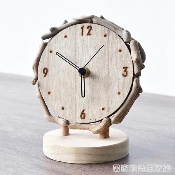 居慢生活原木台式鐘表座鐘客廳家用簡約時鐘擺件桌面靜音創意台鐘 聖誕節全館免運