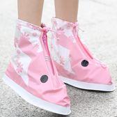 雨鞋套 兒童雨鞋套下雨天上學加厚耐磨防滑鞋底防雨防水鞋套 走心小賣場