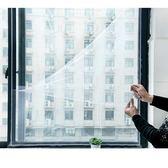 ✿現貨 快速出貨✿【小麥購物】DIY隱形紗門貼 自黏型防蚊紗窗 隱形紗窗 附魔鬼沾 【Y462】