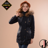 JORDON 橋登 JD1142-深丈 女GORE-TEX二件式大衣 都會款 保暖羽絨外套/防水外套/防風外套/保暖防水大衣