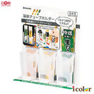 icolor 冰箱調味醬收納架...