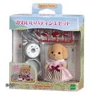 《 森林家族 - 日版 》可愛甜點人偶組  /  JOYBUS玩具百貨
