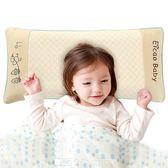 嬰兒枕頭 寶寶枕頭小孩幼兒園小學生夏季0-1-3-6歲嬰兒童純棉透氣四季通用 DF   免運 維多