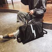旅行袋 短途旅行包女手提行李包男韓版大容量簡約旅行袋輕便防水健身包潮【好康618全館八折】