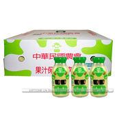 【台農乳品】果汁保久乳飲品(200ml x24瓶) x1箱 ~美好一天的開始_果汁牛奶