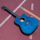 木吉他 吉他單板民謠吉他40寸41寸木吉他初學者入門吉它學生男女樂器T 5色