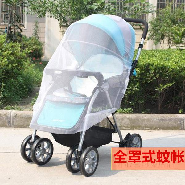 必備實用嬰兒車全罩式蚊帳 兩色【CMH0714】孕味十足 孕婦裝