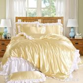 韓版花邊冰絲絲綢貢緞單雙人被套床2.0床上用品四件套    LY7804『時尚玩家』