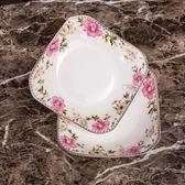 【99購物85折】創意盤子家用無鉛骨瓷方深湯盤