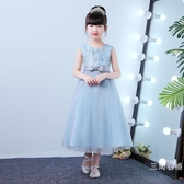 女童禮服中大女童長裙夏季裝藍色公主裙兒童鋼琴演出服女孩洋氣蓬蓬禮服裙子