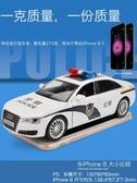 玩具車 警車玩具回力合金小汽車小車兒童110玩具車模型仿真男孩警察車大 薇薇