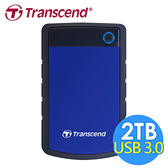 創見 StoreJet 2TB 25H3 USB3.0 2.5吋行動硬碟(TS2TSJ25H3B)-海軍藍