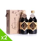 【黑豆桑】金缸禮盒2組(金豆醬油2瓶+缸底醬油2瓶)