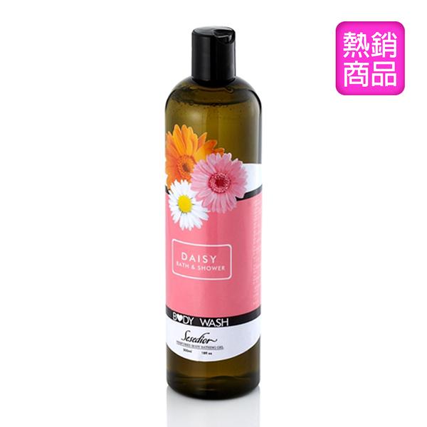 【Sesedior】橄欖保濕香水沐浴乳(小雛菊)1瓶
