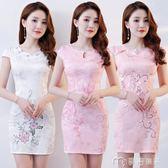 新款日常改良短款旗袍洋裝夏季少女復古修身顯瘦中國風旗袍      麥吉良品