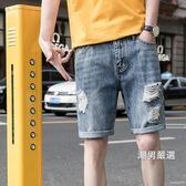 全館一件88折-牛仔短褲薄款破洞牛仔短褲男五分褲韓版潮流牛仔褲男士夏季修身中褲馬褲子S-2XL