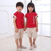 年終大促兒童唐裝男女童套裝中國風古裝漢服夏寶寶棉麻復古小孩民國風童裝 熊貓本