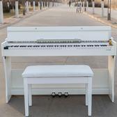 電鋼琴88鍵重錘成人家用幼師考級初學者智能數碼電子鋼琴 星辰小鋪